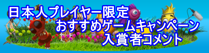 04japan-campaign20160408-b.png
