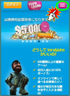 ver-mail01.png
